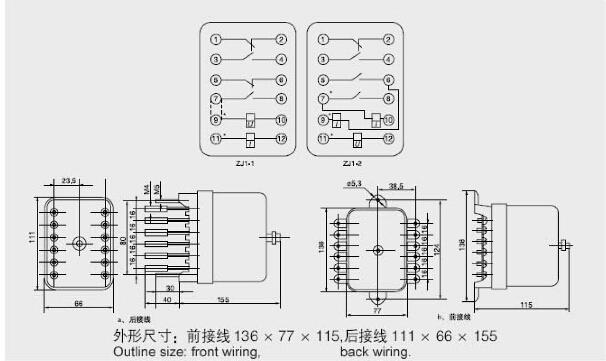 zj1-2zj1-2中间继电器