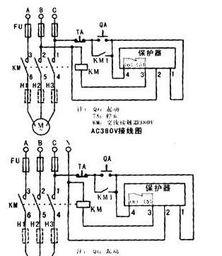bhq-y-c电动机保护器
